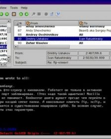 QFE - Qt FTN Message Editor