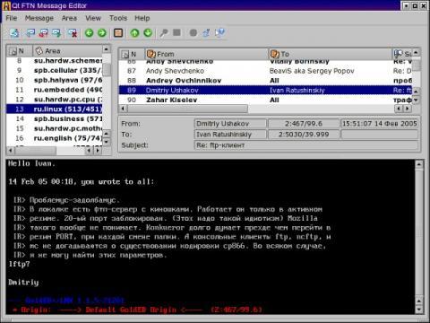 QFE - Qt FTN Message Editor