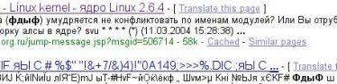 Clever Google ALSA