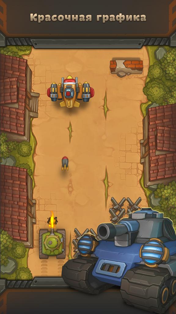 Way of Tanks on Mobile