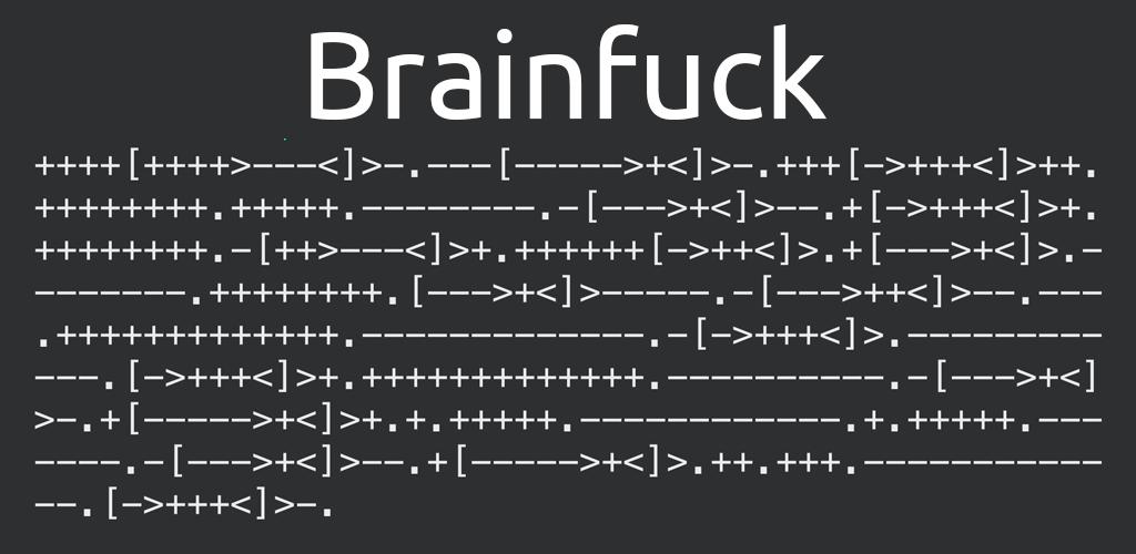Brainfuck logo