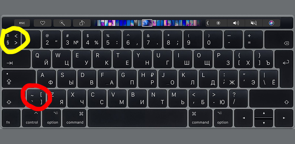 MacBook Pro 15 TouchBar EU-Keyboard