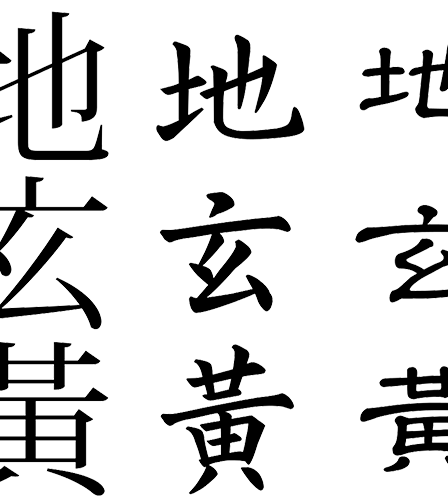 Symbols TTF OTF Font Letters Chinese